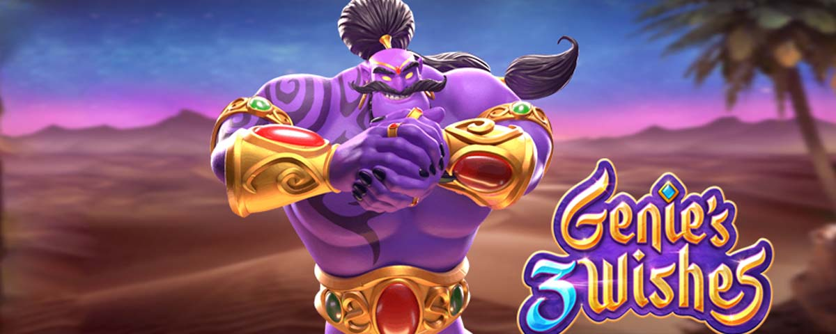 images Genie's 3 Wishes
